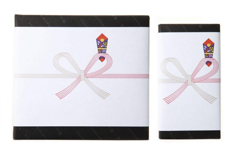 ●包装紙+熨斗包装
